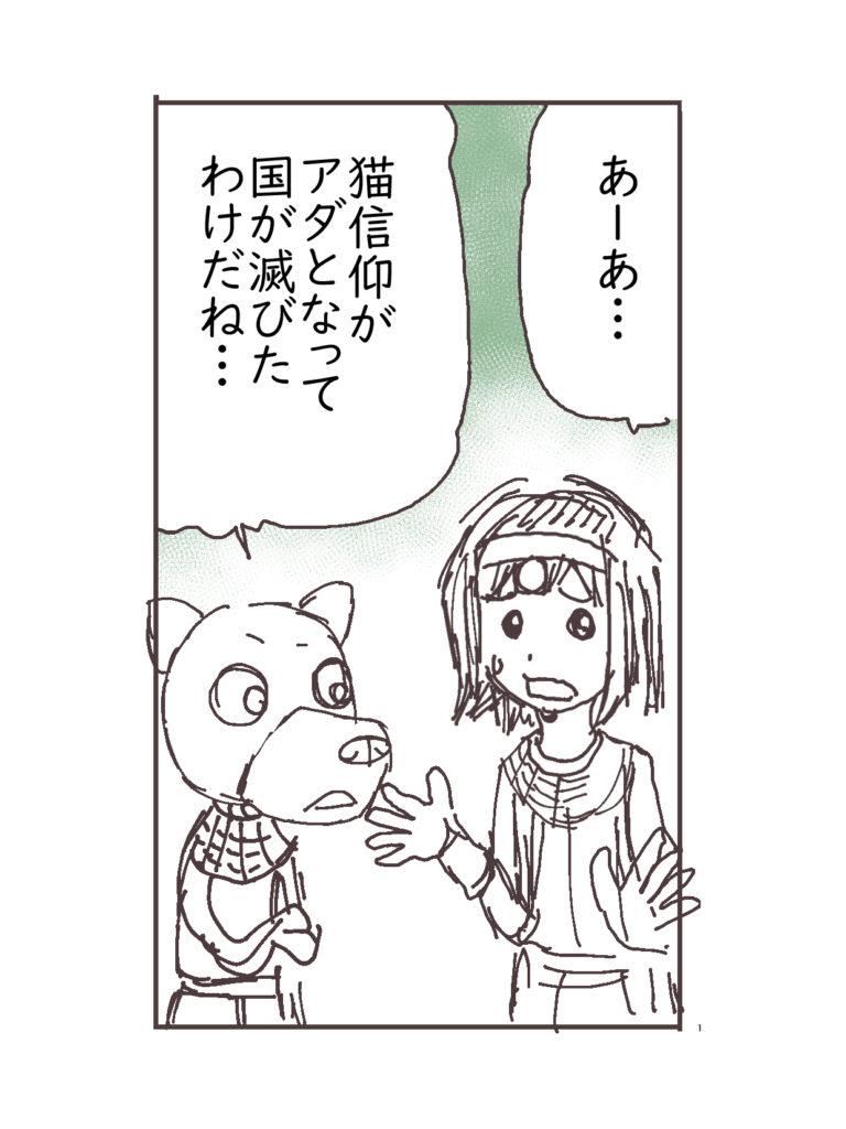 キャラクター2人