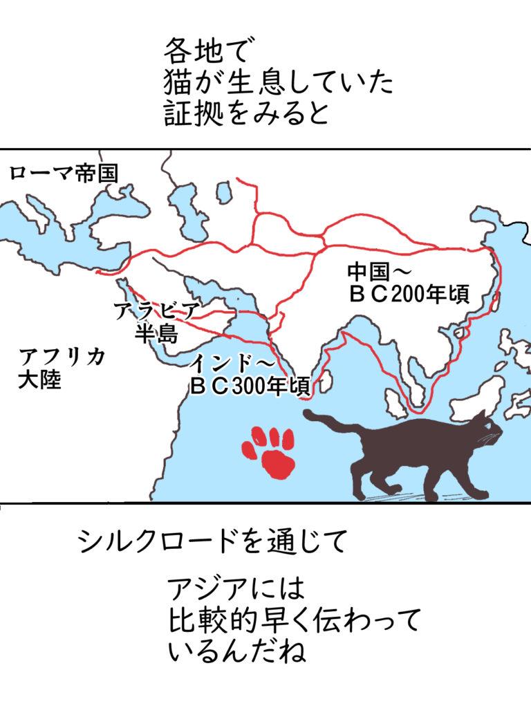 ユーラシア大陸の地図