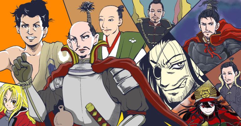 様々なコンテンツで描かれた織田信長のイメージ