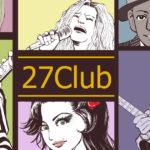 27クラブのミュージシャンたち